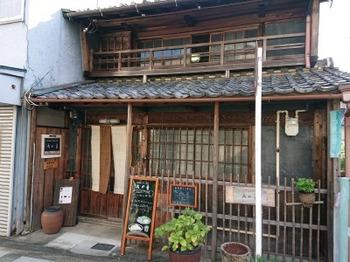 s_190909ぎふ歩き06、カフェ&ギャラリー「水の音」.JPG