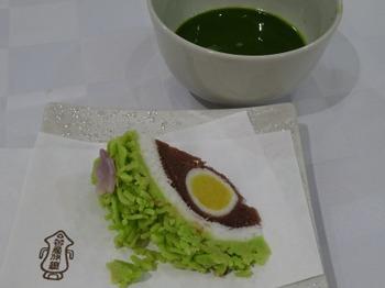 s_190918女将塾「愛される所作~紫色の会」08.JPG