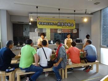 s_190922煎茶体験会01.JPG