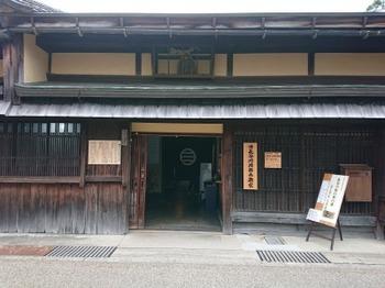 s_191002旧長谷川治郎兵衛家01a.JPG