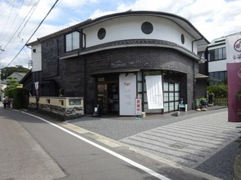 s_191004葵製茶01.JPG