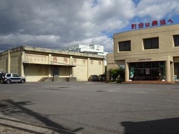 s_191004西尾の抹茶めぐり26、JA西三河西ノ町支店.JPG