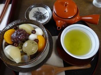 s_191011いび茶の里09.JPG