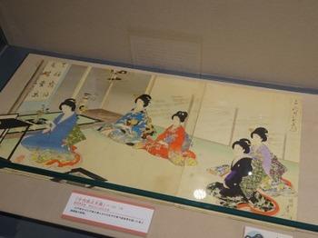 s_191013西尾市岩瀬文庫10、「千代田之大奥」.JPG
