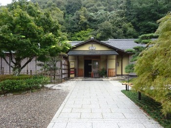 s_191014岐阜公園06、茶室「華松軒」.JPG