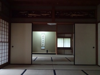 s_191014岐阜公園16、茶室「華松軒」(広間席).JPG
