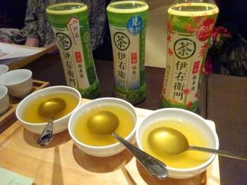 s_191015深緑茶房「お茶教室」04、伊右衛門の飲み比べ.JPG