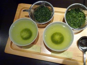 s_191015深緑茶房「お茶教室」08、蔵出し新茶「秋茶」湯温60℃と90℃.JPG