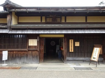 s_191026旧長谷川治郎兵衛家02.JPG