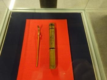 s_191026旧長谷川治郎兵衛家17、蒲生氏郷作茶杓.JPG
