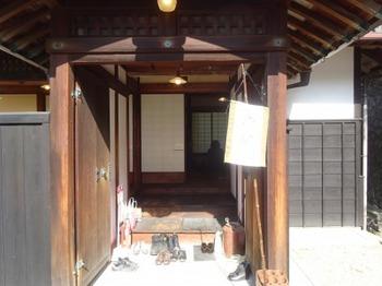 s_191102松風流煎茶席02.JPG