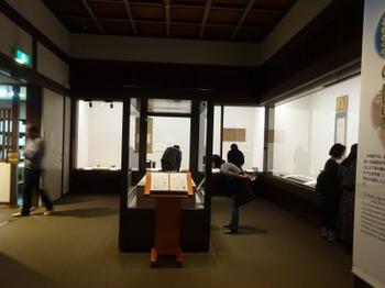 s_191109彦根城博物館21.JPG