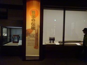 s_191109彦根城博物館29.JPG