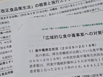 s_DSC_0122.JPG